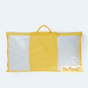 Упаковка для одеял жёлтого цвета с молнией