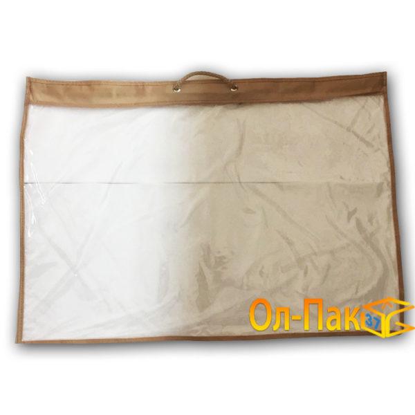 конверт-50-70